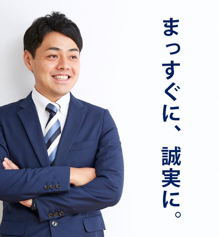 練馬区議会議員 かしままさお(鹿島正雄)Official site